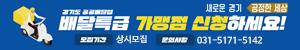 경기도주식회사